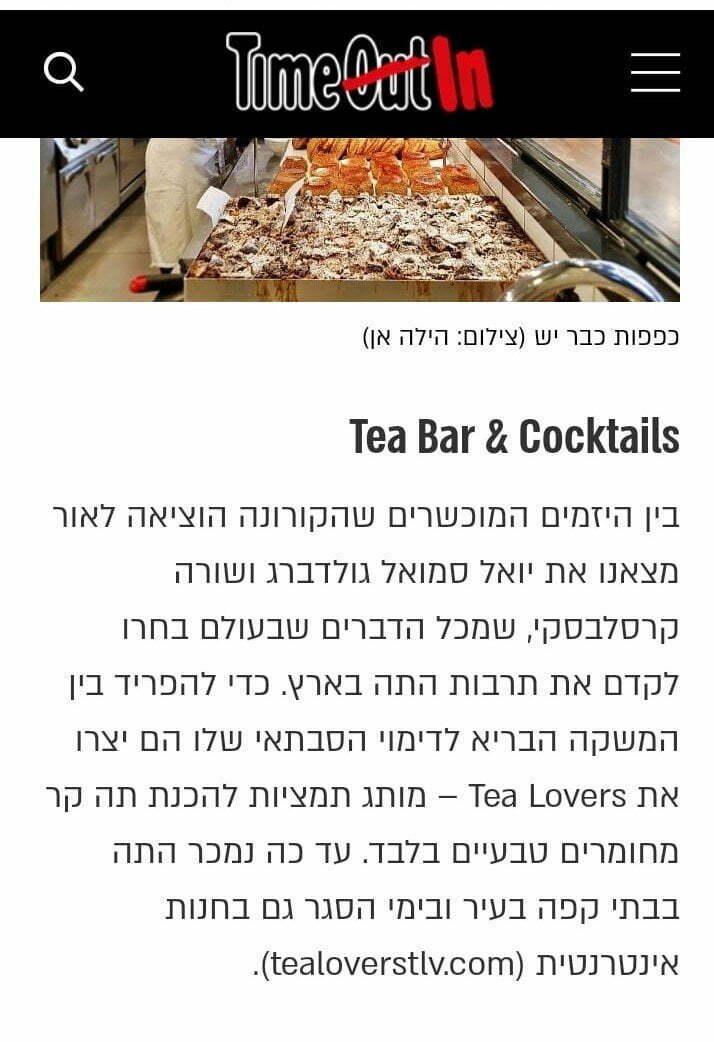 teabarcocktailes-1.jpg