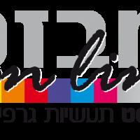 mivzak logo